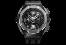 Audemars Piguet launches spectacular watch dedicated to Michael Schumacher