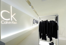 PVH Corp, owners of Calvin Klein, report double digit growth in Q3