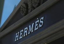 Hermes 2016 full year net profits up by 13 percent to a record 1.1 billion euros