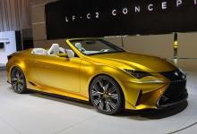 Lexus debuts gold LF-C2 concept at 2014 LA Motor Show
