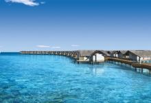 Luxury Loama Resort opens on Maamigili island in the Maldives