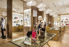 Louis Vuitton opens enlarged and renovated store in Chicago