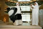 HRH Emir of Qatar with his wife HRH Sheikha Mozah