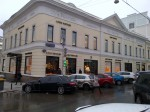 Hermes flagship store, Moscow (Stoleshnikov Pereulok St)