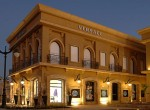 Versace flagship store, Jeddah, Saudi Arabia