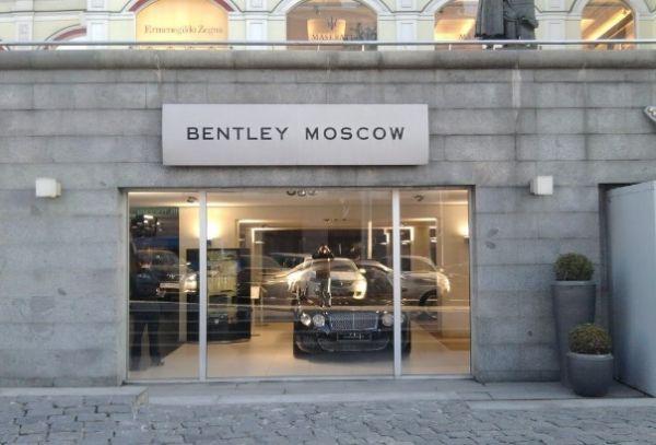 Bentley showroom moscow