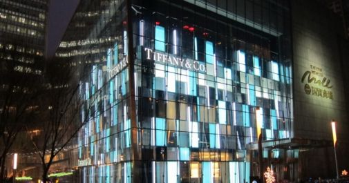 Tiffany flagship store Beijing