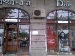 Beauty shop in Tbilisi, Georgia