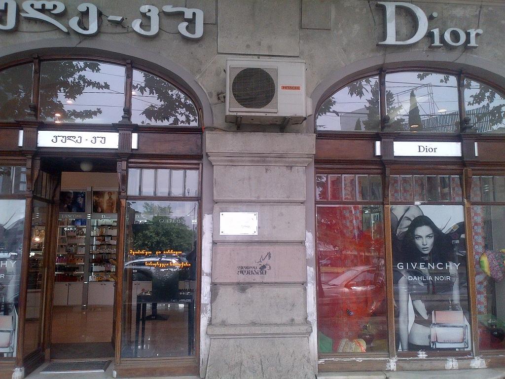 beauty shops georgia
