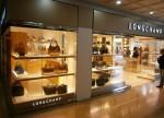 Longchamp store, Andino Mall, Bogota