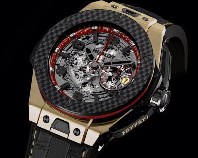 Big Bang Ferrari Magic Gold Watch China Limited Edition