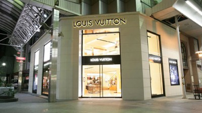 Louis Vuitton makes second price increase in Japan in less than a year