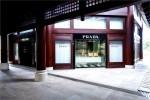 Prada store, Sanya - China