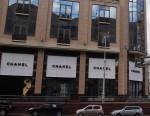CHANEL store Kiev, Ukraine