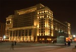Four Seasons Hotel, Moscow