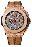 Hublot Big Bang Ferrari King Gold, Baselworld 2014