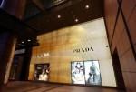 Prada new store Taiwan in Taichung at SKM Mall