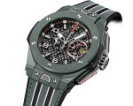 HUBLOT Big Bang Ferrari Grey Ceramic