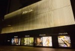 Prada store Hong Kong, Causeway Bay at Plaza 2000 Mall