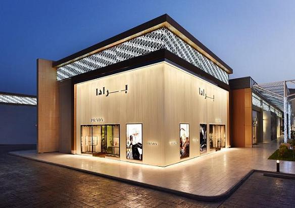 Prada opens new store in Jeddah, KSA - CPP-LUXURY