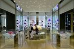 Dior flagship store, Vancouver