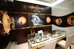 Ulysse Nardin boutique Hong Kong