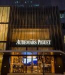 Audemars-Piguet-Facade