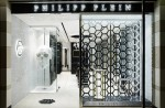 Philipp Plein new store Seoul at Hyundai Mall