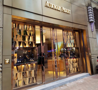 Audemars Piguet store in Hong Kong at Admirality