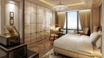 The Langham Haikou, Club Room