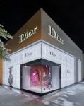 Dior new store Atlanta at The Shops at Buckhead.