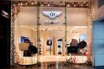 Bentley store Westfield London