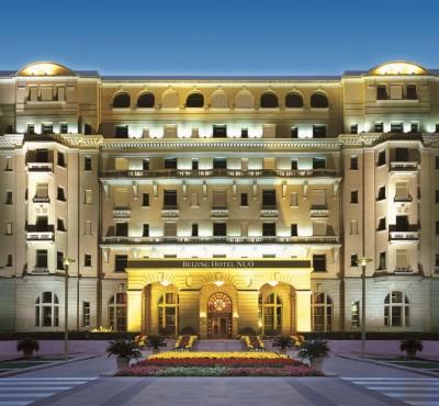 Beijing Hotel NUO (formerly Raffles)
