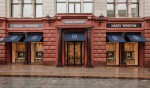 Harry Winston open new store in Moscow
