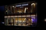 Pierre Hermé renovated flagship store Tokyo - Aoyama