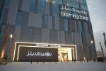 Bloomingdale's  Kuwait