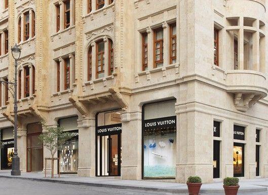 Louis Vuitton flagship, Beirut